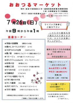 scan-001のサムネイル